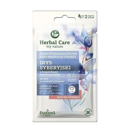 farmona herbal care maseczka z komórkami macierzystymi