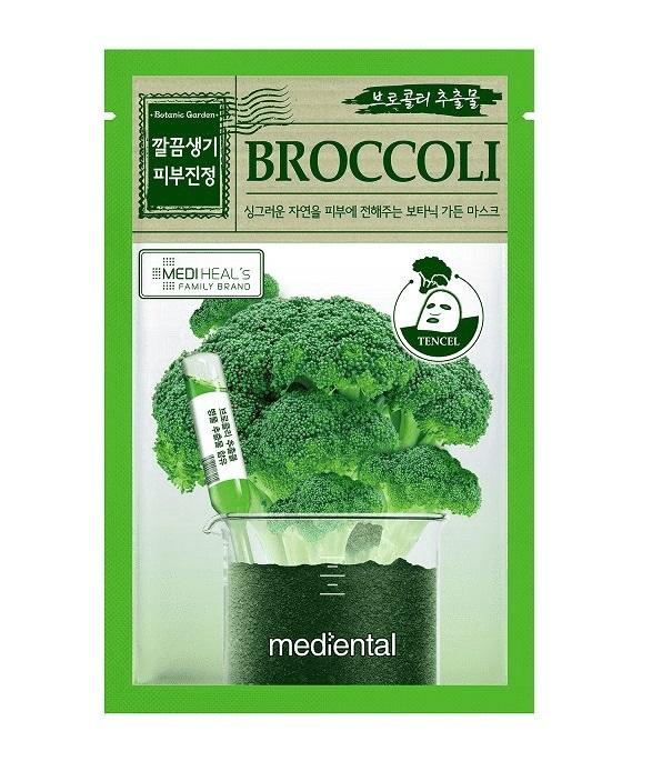 mediental maseczka brokułowa wygładzająca