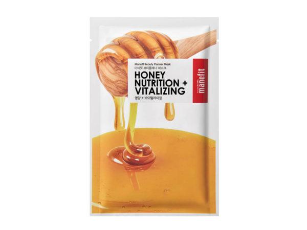 rewitalizująca maseczka miodowabeauty planner honey nutrition vitalizing mask