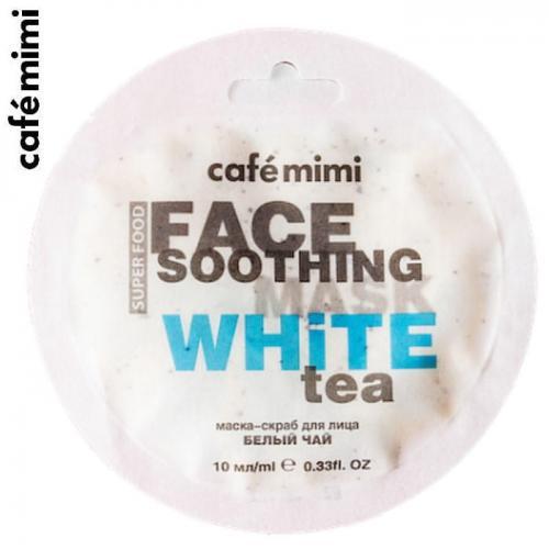 cafe mimi maseczka z białą herbatą i lotosem